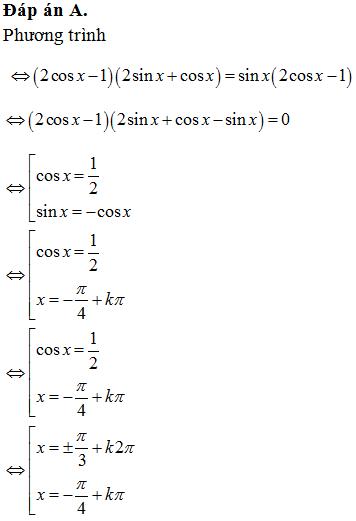 Answered: sin(2x) - sin(x) = 0 | bartleby
